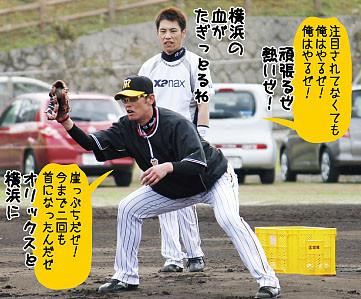 日刊オォスポ : 【加藤康介!】...