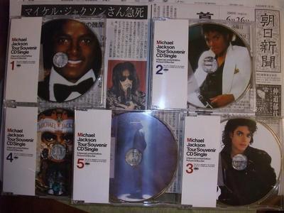 マイケルジャクソン シングルCD