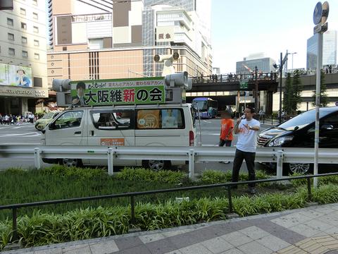 tokousou00