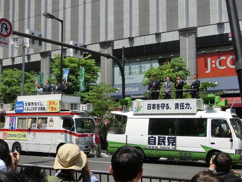 tokousou01