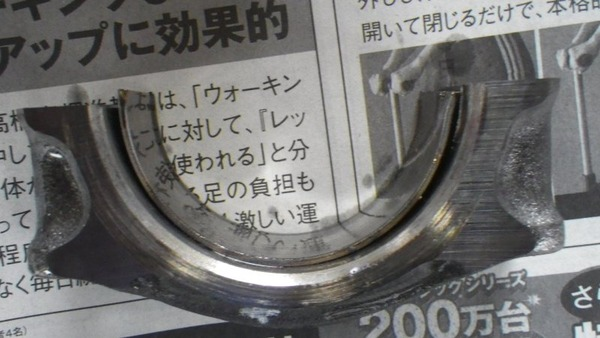 2540-2