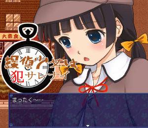 探偵少女宣伝2