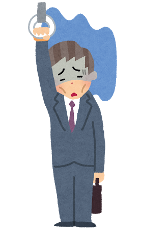 tsukareta_business_man