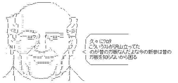 AAの画像化 (5)
