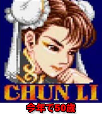 01Chun-Li