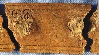 vikings-ribe-comb-inscription-exlarge-169
