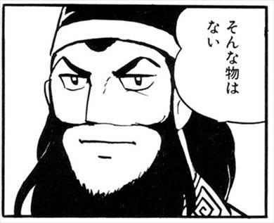 taro_170417koumei02