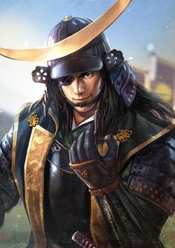 nobunaga_12_cs1w1_424x600