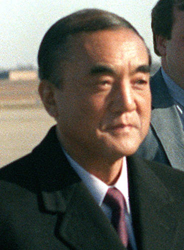 Yasuhiro_Nakasone_in_Andrews_cropped