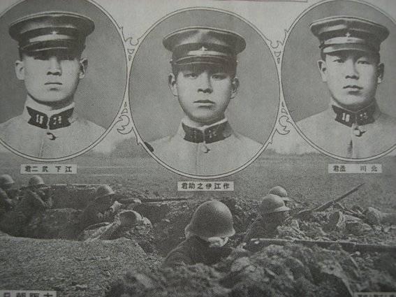 Three_Human_Bombs-Osaka_Asahi