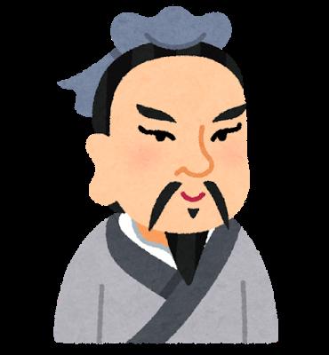 nigaoe_sonbu