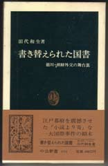 historical_book_007_small