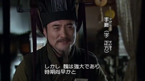 three_kingdoms199