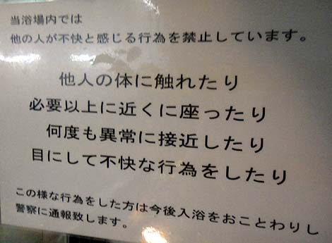 wakouyokujyou3