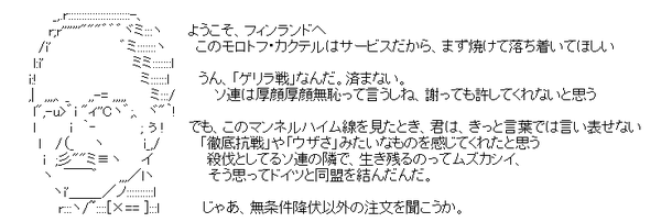 AAの画像化 (2)