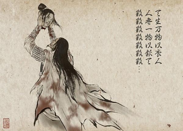 zhangxianzhong