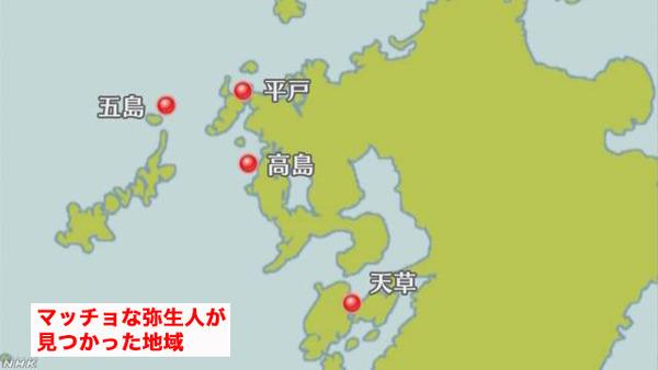 web_tokushu_2018_1114_img_05