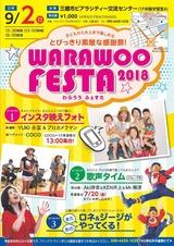 Warawoo2018 (2)