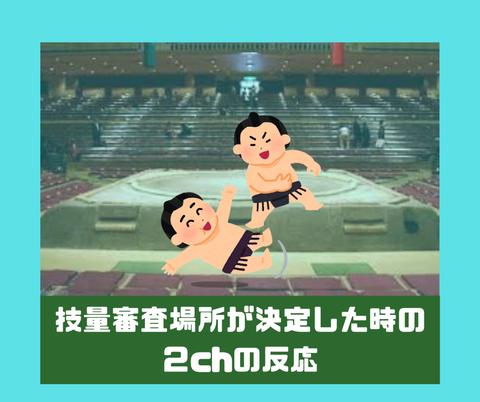 駅伝 2ch 大学 駒澤