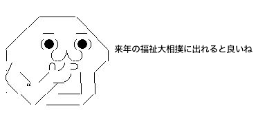 86CD6E41-70C1-4E70-98A7-C142FA985757
