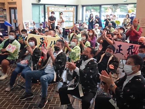 【悲報】熊本民、正代のパブリックビューイングを開催してしまう・・・