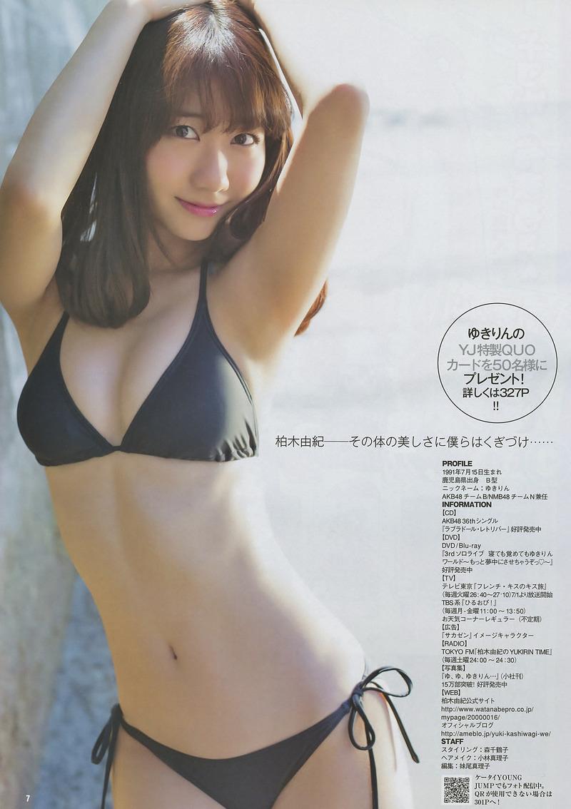 -Young-Jump-No-30-2014-kashiwagi-yuki-37246325-1280-1815