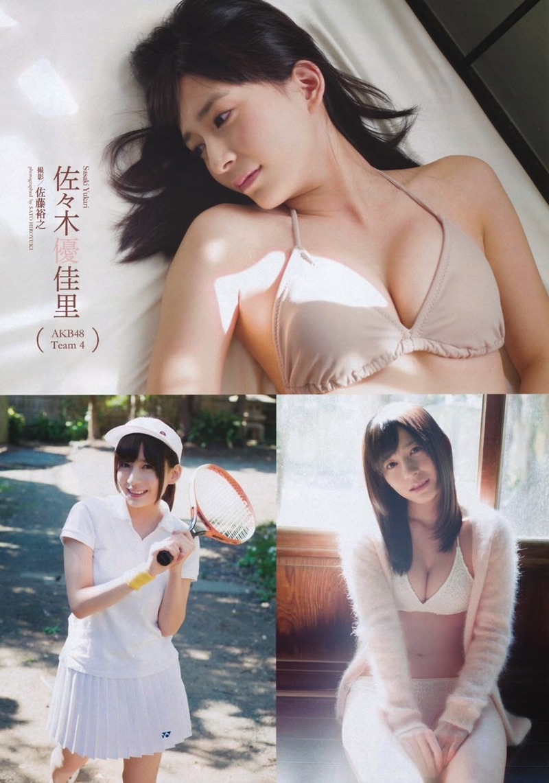 AKB48 Sasaki Yukari 佐々木優佳里 X Weekly Playboy 2014 Photos