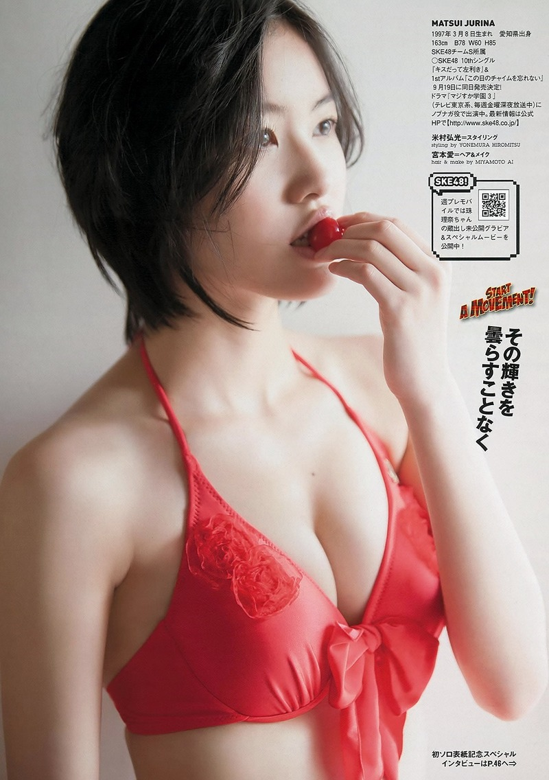 matsui-jyurina-260414-5