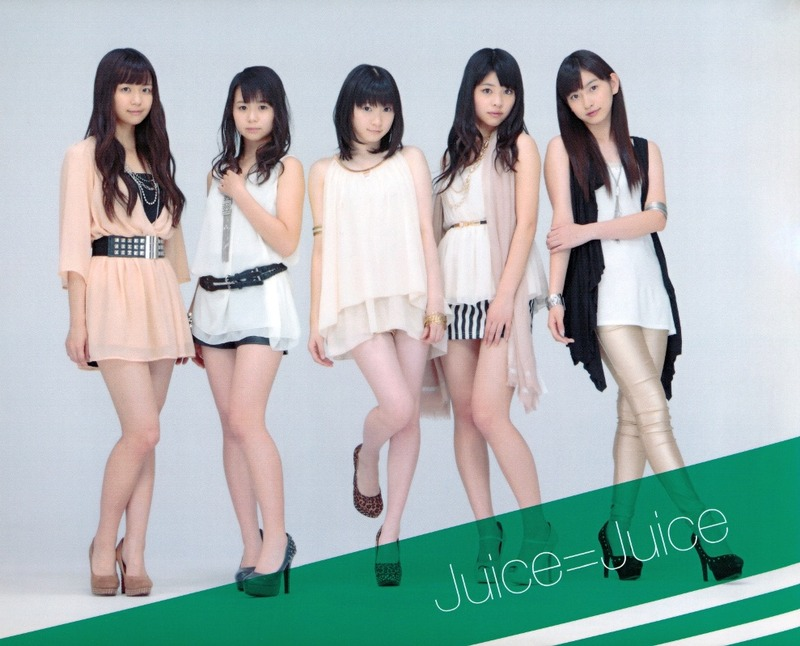 JuiceJuice cool hello