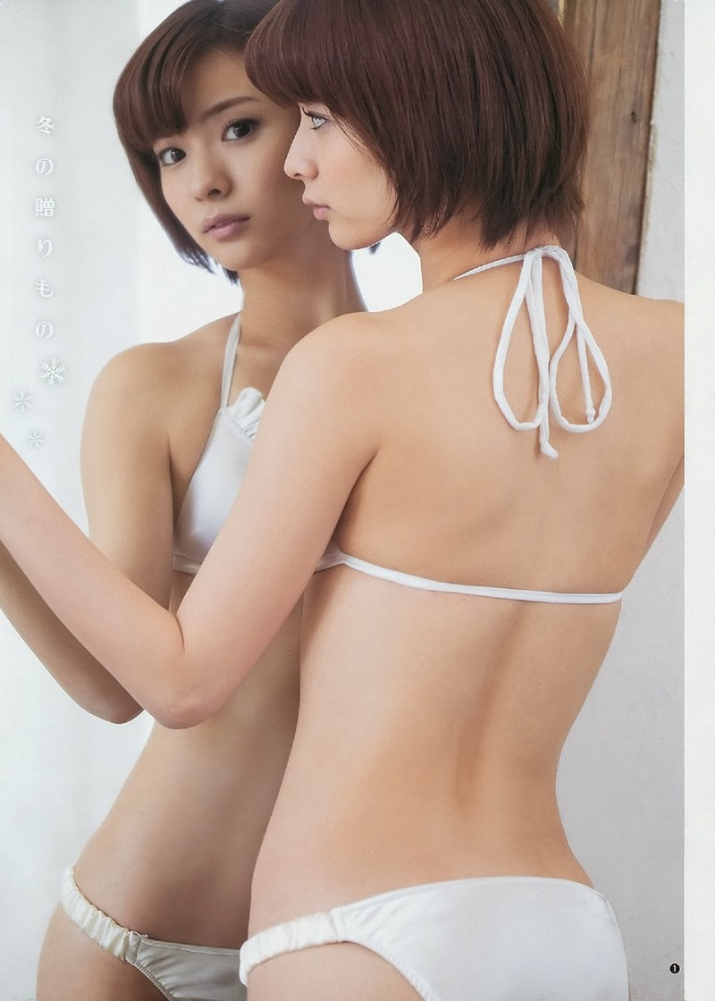 Kinoshita Hinako 木下ひなこ Young Jump Jan 2014 photos