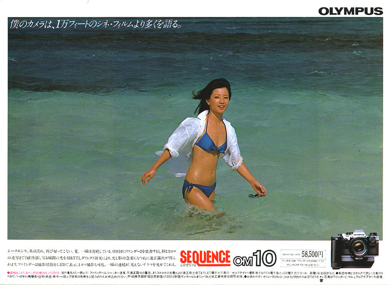 OM10-kumiko041