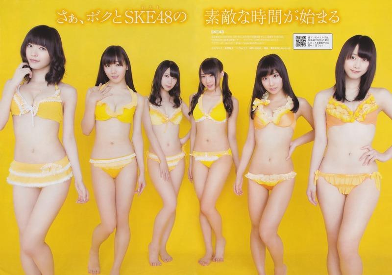 SKE48 x Weekly Playboy 週刊プレイボーイ 2013 wallpaper HD 2