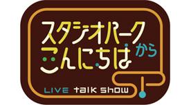 studio_park