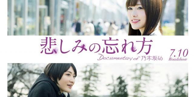documentary-of-nogizaka46-poster