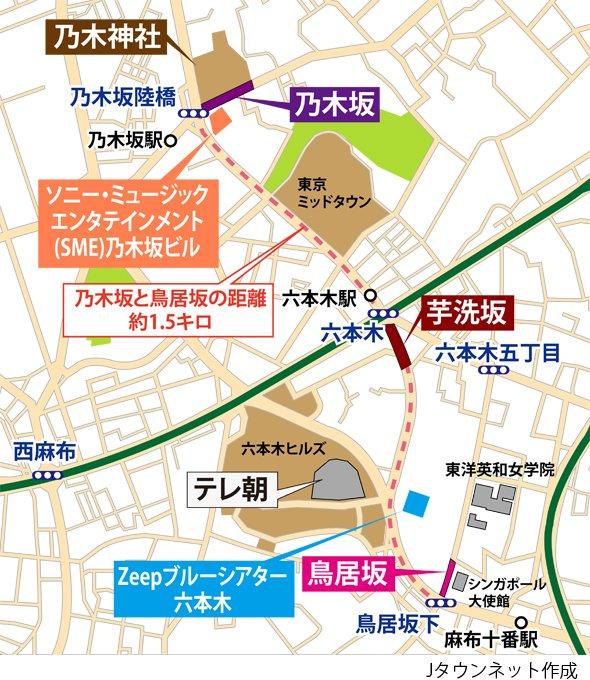 town20150630toriizaka_nogizaka_map