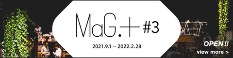 magplus-banner4