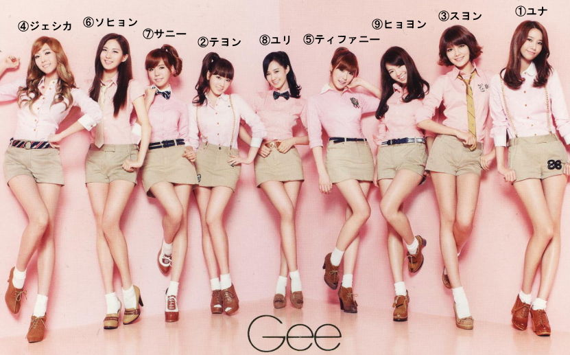 少女時代 Gee 日本盤