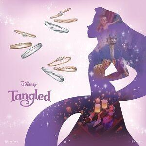 Disney Tangled_main_3000x3000px