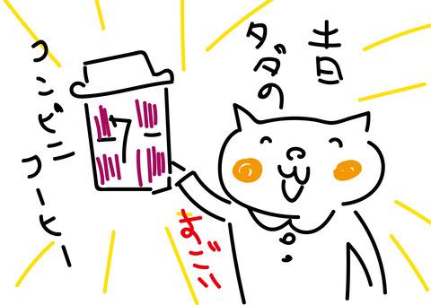 1_アートボード 1