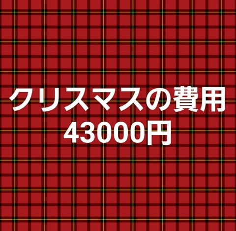 Screenshot_20201230-084015_LINE Camera