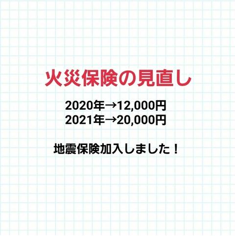 Screenshot_20210107-083117_LINE Camera