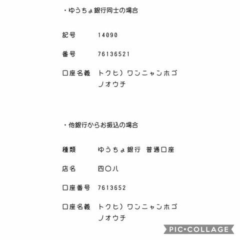 IMG_2157