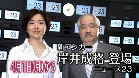 NEWS23X】 膳場貴子(38)だけを...