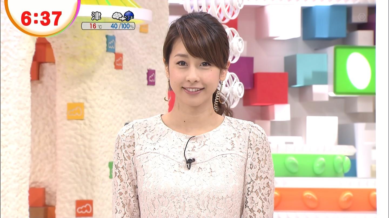 爽やかな笑顔を見せる加藤綾子
