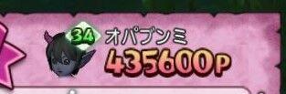 WS000124