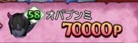 WS000104