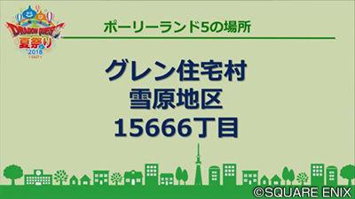 059_1599cbe880e2b77e1ad7b9e7b3cc8a42