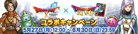 banner_rotation_20190524_001