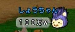 WS000357