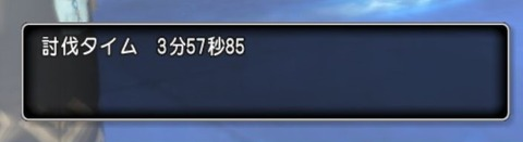WS000392